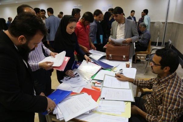آغاز ثبتنام نقل و انتقال دانشجویان دانشگاه آزاد از 18 خرداد